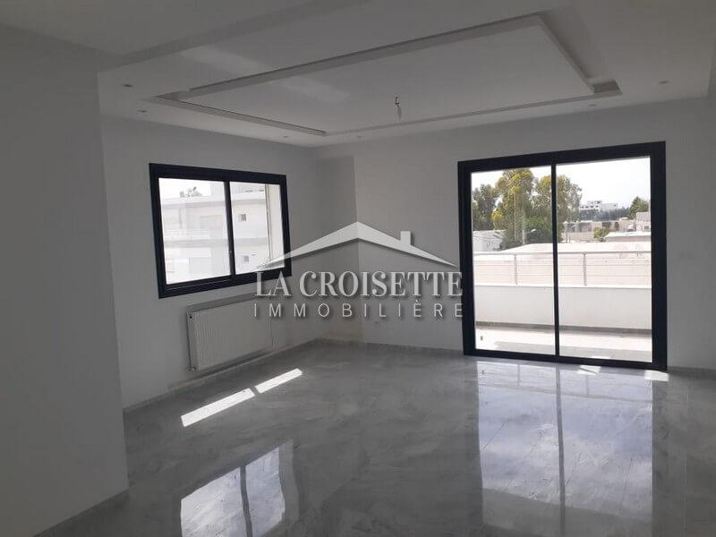 Un appartement à la Soukra