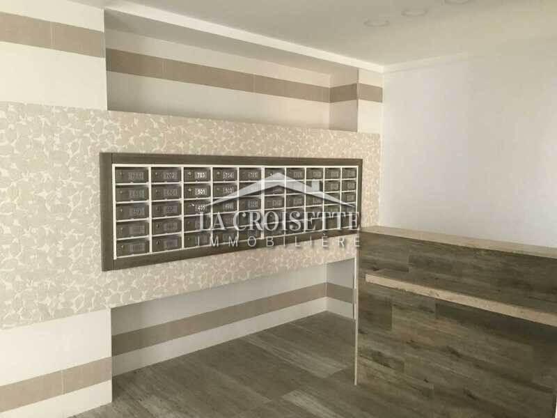 Appartement S+1 à cité Essalama,Ain zaghouan