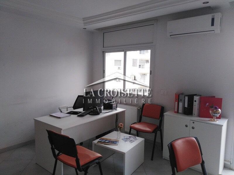 Un bureau à avenue Khaled Ibn EL Walid