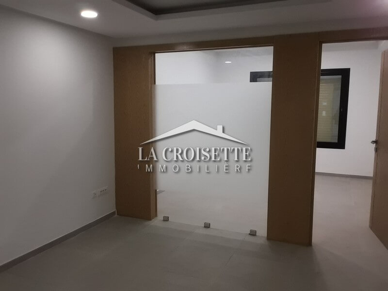 Un bureau H+3 à La Soukra