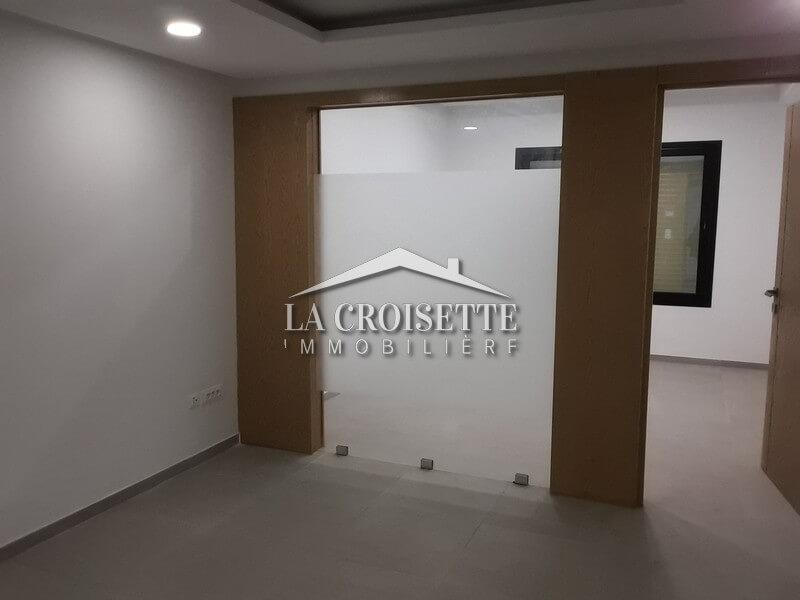 Des bureaux à La Soukra